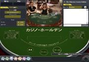 Live CasinoHoldem